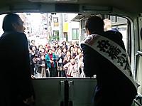20150406funabashi