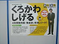 20151129_2