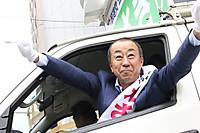 2016sanin_esaki