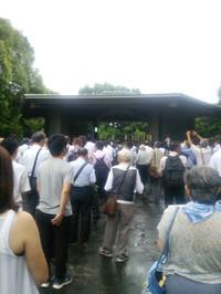 20170815shusennohi