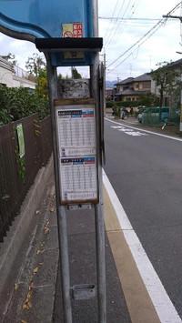 20181105kyoto_bus1_2
